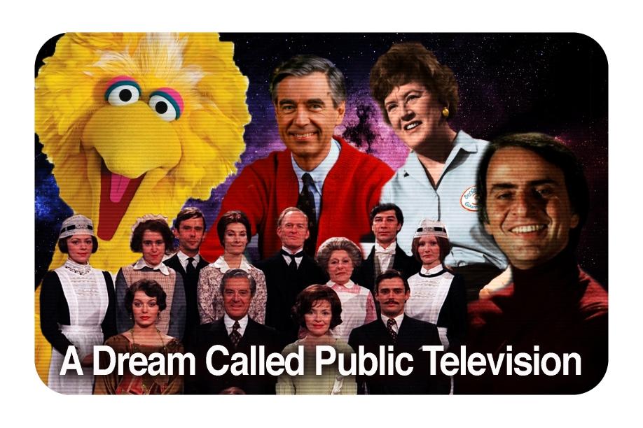DreamTV2